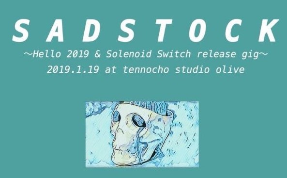 SADSTOCK